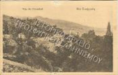 Χρονολόγηση καρτ ποστάλ